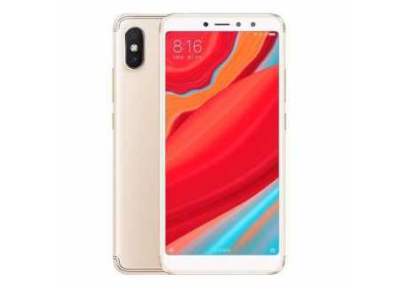 Xiaomi Redmi S2 3/32GB Global, zlatá, LTE, 3080mAh, záruka 25 měsíců a servis